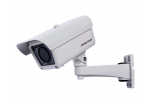 Grandstream GXV3674 FHD VF v2 IP Camera