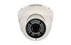 Grandstream GXV3610 FHD v2 IP Camera